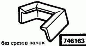 Код классификатора ЕСКД 746163