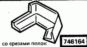 Код классификатора ЕСКД 746164