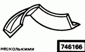 Код классификатора ЕСКД 746166
