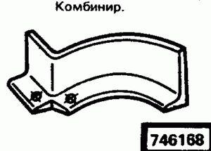 Код классификатора ЕСКД 746168