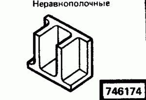 Код классификатора ЕСКД 746174