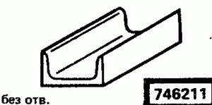 Код классификатора ЕСКД 746211
