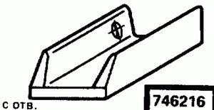 Код классификатора ЕСКД 746216