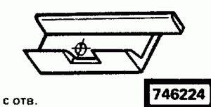 Код классификатора ЕСКД 746224