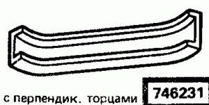 Код классификатора ЕСКД 746231