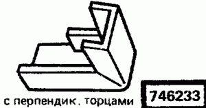 Код классификатора ЕСКД 746233