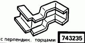 Код классификатора ЕСКД 746235