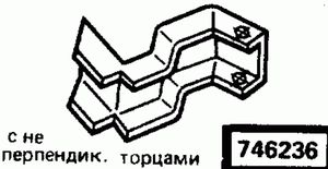 Код классификатора ЕСКД 746236