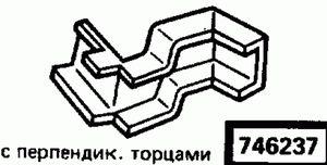 Код классификатора ЕСКД 746237