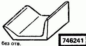 Код классификатора ЕСКД 746241