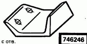 Код классификатора ЕСКД 746246