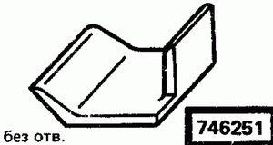 Код классификатора ЕСКД 746251