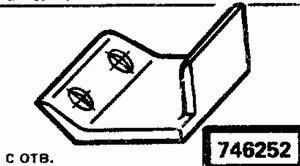 Код классификатора ЕСКД 746252