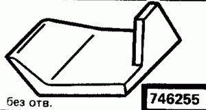 Код классификатора ЕСКД 746255