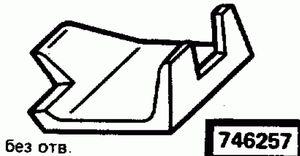 Код классификатора ЕСКД 746257