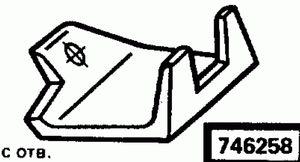 Код классификатора ЕСКД 746258