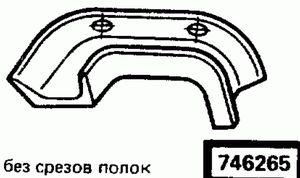 Код классификатора ЕСКД 746265