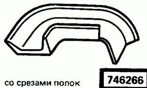 Код классификатора ЕСКД 746266