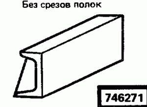 Код классификатора ЕСКД 746271