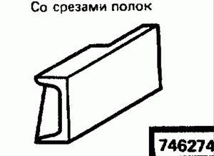 ��� �������������� ���� 746274