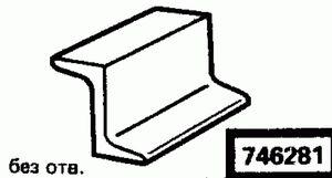 Код классификатора ЕСКД 746281