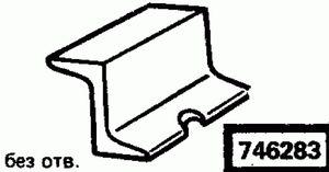 Код классификатора ЕСКД 746283