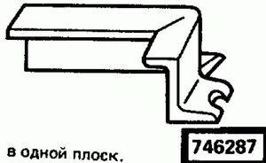 Код классификатора ЕСКД 746287