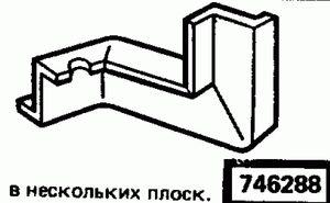 Код классификатора ЕСКД 746288