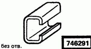 Код классификатора ЕСКД 746291