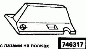 Код классификатора ЕСКД 746317