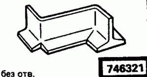 Код классификатора ЕСКД 746321