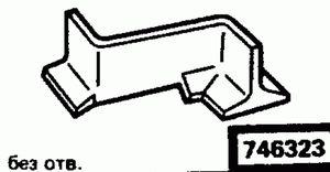 Код классификатора ЕСКД 746323