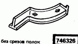 Код классификатора ЕСКД 746326
