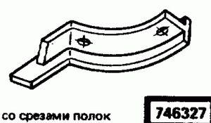 Код классификатора ЕСКД 746327