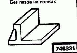 Код классификатора ЕСКД 746331