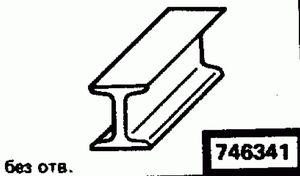 Код классификатора ЕСКД 746341