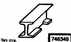 Код классификатора ЕСКД 746345