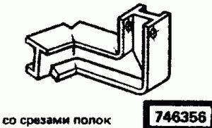 Код классификатора ЕСКД 746356