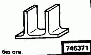 Код классификатора ЕСКД 746371