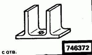 Код классификатора ЕСКД 746372