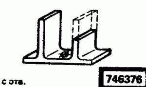 Код классификатора ЕСКД 746376