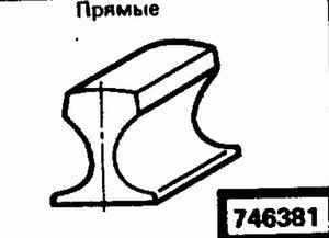 Код классификатора ЕСКД 746381