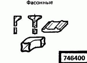 Код классификатора ЕСКД 7464