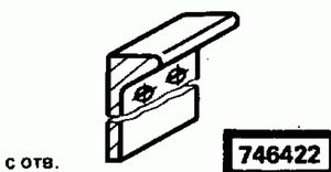 Код классификатора ЕСКД 746422