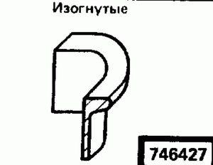 Код классификатора ЕСКД 746427