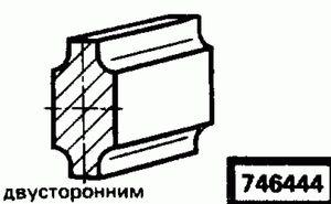 Код классификатора ЕСКД 746444
