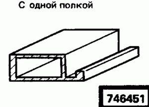 Код классификатора ЕСКД 746451