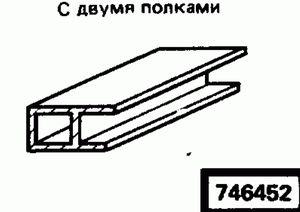 Код классификатора ЕСКД 746452