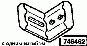 Код классификатора ЕСКД 746462