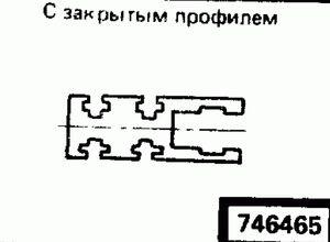 Код классификатора ЕСКД 746465